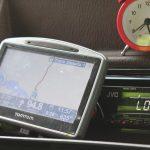 Le GPS le dit
